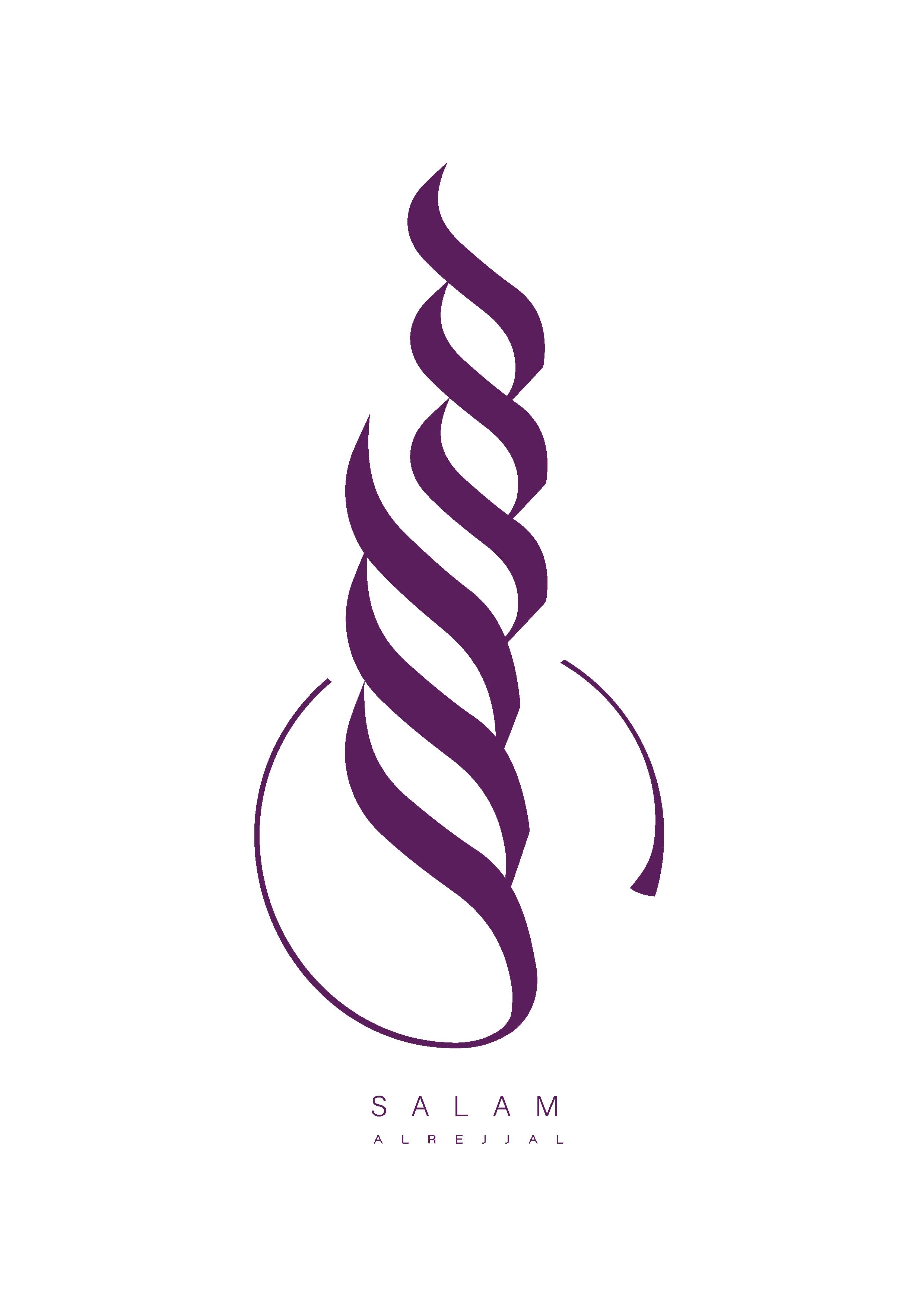 SALAM LOGO 1-01